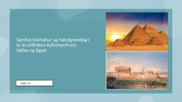 Hellas og Egypt | Oldtidens Kultursamfunn